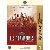 Les 14 Amazones de Cheng Kang
