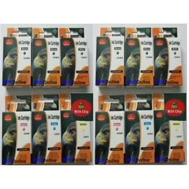 10 Cartouches D'encre Compatibles Pour Canon Pixma Ip4850 Ip4950 Mg5100 Mg5150 Mg5200 Mg5250 Mg5300 Mg5350 Mg6150 Mg6250 Mg8150 Mg8250 Mx885 Pgi-525bk Cli-526bk Cli-526c Cli-526m Cli-526y, Avec Puce !