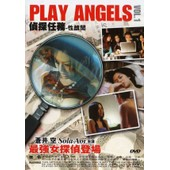 Play Angels Vol.1 de Takeshi Nisato
