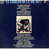 Le Cadeau De La Vie 1977 - Le Cadeau De La Vie