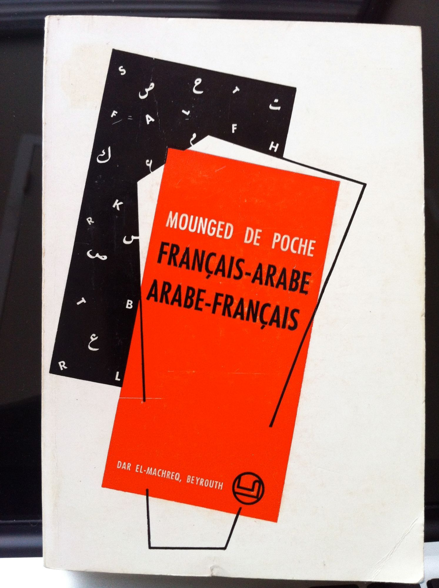 Mounged de poche. français-arabe