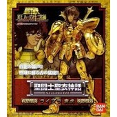 Saint Seiya Myth Cloth Balance Chevalier D'or Dohko