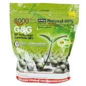 Billes Bio 0,20g G&g Verte En Sachet Aluminium 1 Kg