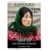 Qiu Ju, Une Femme Chinoise de Zhang Yimou