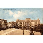 Carte Postale Ancienne, Roumanie, Bucarest ( Bucuresti ), Hotel Bulevard