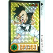 Dbz Carte Dragon Ball Z Carddass Prism 1995 Dp Bp 352 Oob
