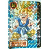 Dbz Carte Dragon Ball Z Gt Carddass Prism 1996 Dp Bp 006 Ssj Songoku