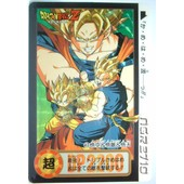 Dbz Carte Dragon Ball Z Carddass Prism 1994 Dp Bp 043 Songoku Songohan Songoten