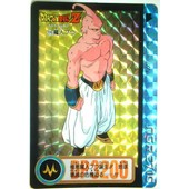 Dbz Carte Dragon Ball Z Carddass Prism 1994 Dp Bp 174 Super Boo