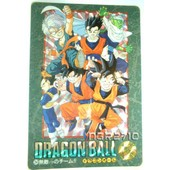 Dbz Carte Dragon Ball Z Carddass Prism 1995 Visual Adventure 254 Z-Fighters