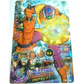 Dbz Carte Dragon Ball Z Heroes Carddass Prism 2011 H6-17 Slug Vs Gokou