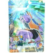 Dbz Carte Dragon Ball Z Heroes Carddass Prism 2012 Galaxy Mission Hg2-37 Ginyu