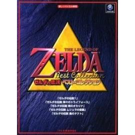 The Legend of Zelda Best Collection