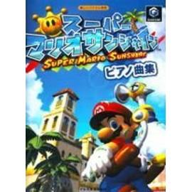 Super Mario Sunshine (Song Book)