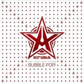 Bubble Pop! (Mini Album) - Hyun A