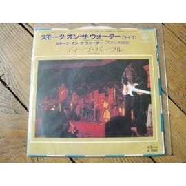 Smoke on the water part 1 & 2    45t JAPON RARE