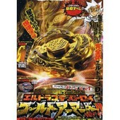 L Drago Destroy Gold Armored Version Avec Sticker Sp�cial - Beyblade Or 4d Collector Ldrago Destructor Takara Tomy