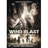 Wind Blast de Gao Qunshu