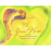 The Great Hiss (Le Serpent Qui Apprit � Siffler) Livre+Cd de gurumayi chidvilasananda