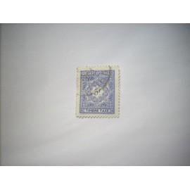 timbre taxe postes rf algerie 5f oblitere