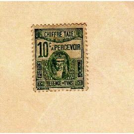 Timbre taxe tunisie déesse carthaginoise 1923