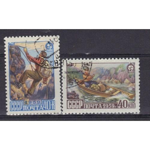 Russie 1959 touristes en montagne touristes descendant une rivière en canoë série de 2 timbres oblitérés