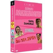 3 Films De Hitoshi Matsumoto de Hitoshi Matsumoto