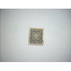 timbre taxe postes algerie 6f oblitere