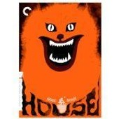 House (The Criterion Collection) de Nobuhiko Obayashi