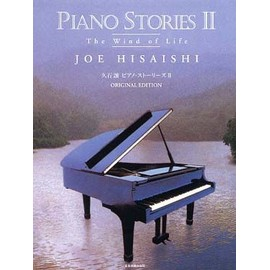 Hisaishi : Piano Stories Vol. 2 The Wind of Life