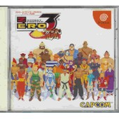 Street Fighter Zero 3 (Version Jap)