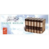 Sahih Al Muslim de l'Imam Muslim