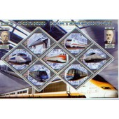 Trains Contemporains - Feuillet De 7 Timbres Oblit�r�s