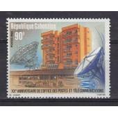 Gabon 1985 : 20� Anniversaire De L'office Des Postes Et T�l�communications : Vue De L'�difice : Antennes Paraboliques - Timbre Neuf **