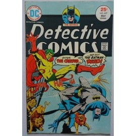 Detective Comics N�447 (Vo) (Signer) 05/1975