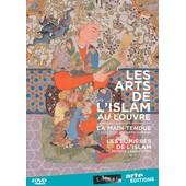 Les Arts De L'islam Au Louvre de Richard Copans