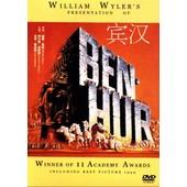 Ben Hur de William Wyler