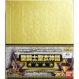 Saint Seiya Myth Cloth - Seiya - Chevalier De Bronze De P�gase ''version 3 - Genealogical Gold Edition''