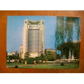 Roumanie - Bucarest - Hotel Intercontinental
