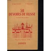 50 Devoirs De Russe. Classes De 2e & De 1re. de G. DAVYDOFF