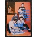 Ritual 18 : House Of Love - Wedding Present - Ultra Vivid Scene - Wire - Buffalo Tom - Alice Donut (Revue) - Livres et BD d'occasion - Achat et vente