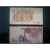 �gyptien - 1 Pound