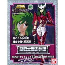 Saint Seiya Myth Cloth - Shun - Chevalier De Bronze D'androm�de ''version 3''