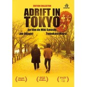 Adrift In Tokyo - �dition Collector de Satoshi Miki