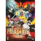 Fairy Tail - Le Film : La Pr�tresse Du Phoenix de Masaya Fujimori