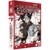 Vampire Knight - Int�grale Saison 1 de Kiyoko Sayama