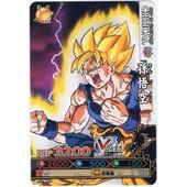 Dragon Ball Kai Dragon Battlers Promo PJ-B007 kaartspellen Verzamelingen