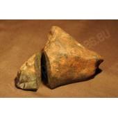 M�t�orite Nwa Nc 3.10 - Chondrite D�Un Poids De 1 343 Gr.