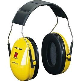 3m Casque De Protection Auditive De Confort H510ac - Jaune/