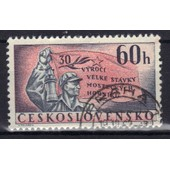Tchecoslovaquie 1962 : 30� Anniversaire De La Gr�ve Du Bassin Houillier De Most (Boh�me Du Nord) : Mineur Et Sa Lampe - Timbre Oblit�r�